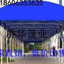 连云港市移动推拉雨篷户外遮阳棚定制推拉棚移动雨棚多少钱一平图片