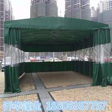 河南洛阳电动推拉雨棚厂家推拉雨棚价格可定做图片
