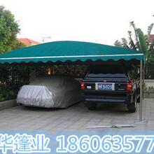 河南许昌遮阳棚厂家移动推拉式遮阳篷高品质工程图片