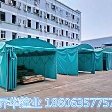 河南新乡活动雨棚厂家活动推拉雨蓬防虫防蛀图片