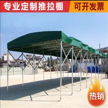江苏泰州市推拉式雨篷伸缩遮阳篷遮阳推拉篷遮雨棚定做图片