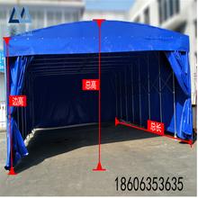 陕西西安钢结构伸缩雨棚自动雨棚推拉式雨蓬雨棚怎么安装图片