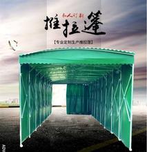 陕西汉中市户外伸缩雨棚折叠遮阳篷推拉雨棚定做移动推拉雨棚厂家直销图片