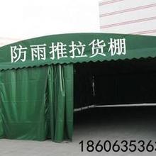 陕西安康市可移动雨棚好的推拉棚购买推拉棚推拉棚多少钱图片