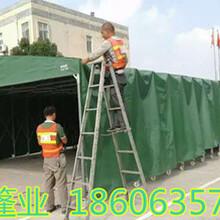 河南郑州推拉雨棚厂家移动推拉雨蓬可定做图片