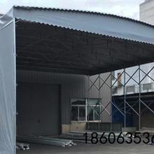 陕西商洛市推拉雨棚做法移动伸缩雨棚户外大型可移动帐篷怎么做移动雨棚图片
