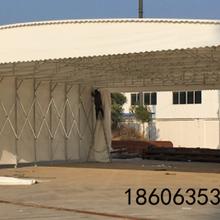 陕西榆林市大型移动棚推拉折叠棚户外遮阳篷推拉蓬多少钱图片