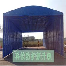 北京市东城区推拉伸缩篷电动推拉雨棚活动推拉棚推拉棚供应图片