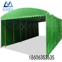 北京顺义区大型活动雨篷移动推拉棚伸缩式遮阳棚防雨棚哪家好