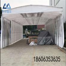 北京怀柔区仓库伸缩雨棚推拉雨棚工厂移动推拉雨棚推拉棚哪里好