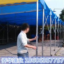 河南济源活动雨棚厂家活动推拉雨棚防虫防蛀图片