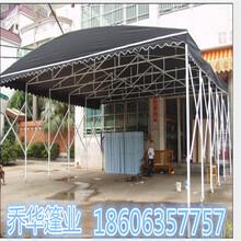 河北唐山移动式仓库棚厂家大型活动仓储雨蓬绿色环保图片