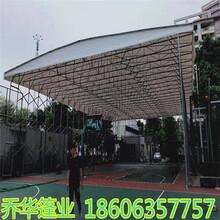 河南郑州推拉雨棚厂家移动推拉雨棚技术更精进图片