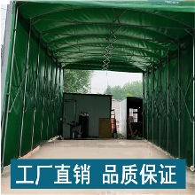 河南新乡市户外透明雨棚活动式雨棚钢结构雨篷厂家安装图片