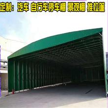 河南焦作市可折叠雨棚活动防雨棚大排档推拉篷推拉棚厂家图片