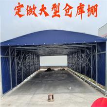 河南濮阳市大型推拉篷厂家活动推拉篷伸缩推拉雨蓬伸缩雨棚多少钱图片