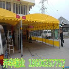 河南南阳活动雨棚厂家活动推拉雨棚售后保障图片