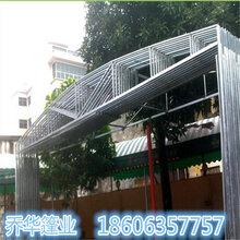 河北唐山遮阳棚厂家移动推拉遮阳棚高品质工程图片