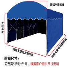 天津东丽区优质移动推拉雨棚遮阳棚材料仓库搭简易棚伸缩雨棚有多宽的图片