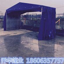 河北石家庄推拉式雨棚厂家推拉式移动雨棚厂家批发图片