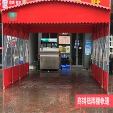 山西晋中市电动伸缩雨棚推拉式遮雨棚推拉帐篷大排档专用推拉帐篷图片