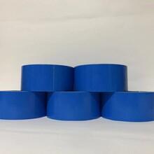 衡水布基胶带生产厂家高温胶带现货供应图片