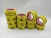 荊州PVC印字膠帶生產廠家PVC防靜電標識膠帶