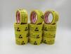 保定防靜電標識膠帶生產廠家現貨供應