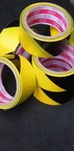 济南警示胶带生产厂家包装胶带图片