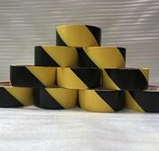 合肥地板膠帶批發價格包裝膠帶膠帶