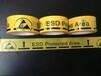金昌ESD胶带厂家现货供应安全标识胶带