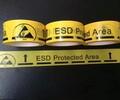 清遠ESD膠帶廠家直銷