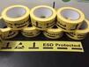 佳木斯ESD胶带厂家安全标识胶带现货供应