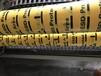 潮州PVC印字胶带厂家