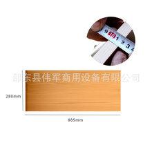 邵阳钢木货架价格