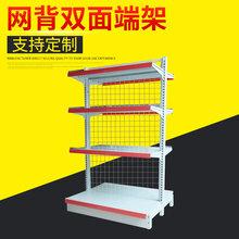 湘潭挂背板货架厂商