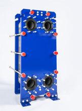 食品厂换热器换热设备板式换热器
