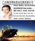 廣州私人物品拼箱海運加拿大免稅門到門雙清關圖片