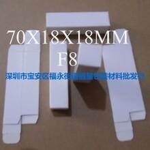 深圳纸盒厂家图片