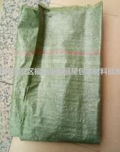 广州塑料编织袋多少钱图片