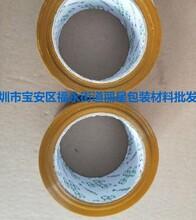 广州封装打包胶带厂家图片
