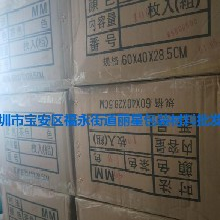 清远供应封装打包胶带量大从优透明胶带现货供应图片