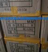 深圳透明胶带销售图片