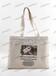 臨夏州環保帆布袋包裝袋定制印刷廠家