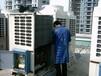 常熟恒溫空調保養中央空調