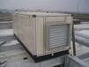 張家港東芝空調維修價格中央空調服務周到