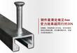 槽式預埋件帶齒哈芬槽英瑞廠家直銷廣州
