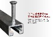 玻璃幕墻T型螺栓槽式預埋件廠家直轄宜昌