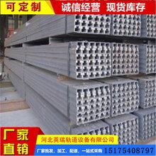 不銹鋼預埋槽道高鐵吊蘭預埋槽道廠家直銷