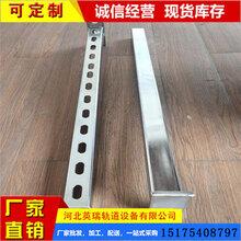T型螺栓高鐵橋梁預埋槽道配件齊全廠家直銷
